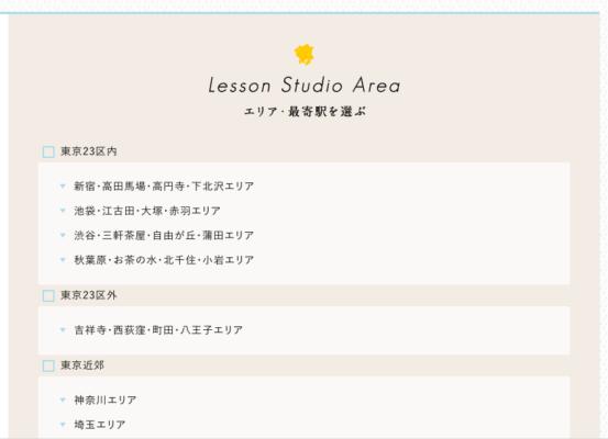 椿音楽教室のエリア検索